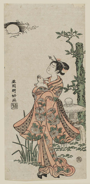 Namioka Kōkō, Woman Holding a Rabbit, Admiring the Moon