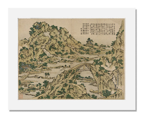 Katsushika Hokusai, One Hundred Bridges in a Single View