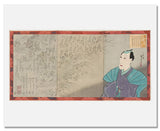 MFA Prints archival replica print of Utagawa Kuniyoshi, Memorial Portrait of Actor Ichikawa Danjuro VIII from the Museum of Fine Arts, Boston collection.