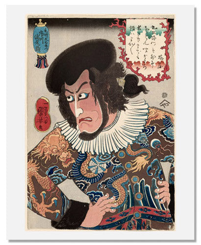 MFA Prints archival replica print of Utagawa Kuniyoshi, Actor Ichikawa Ebizo V as Kezori Kuemon from the Museum of Fine Arts, Boston collection.
