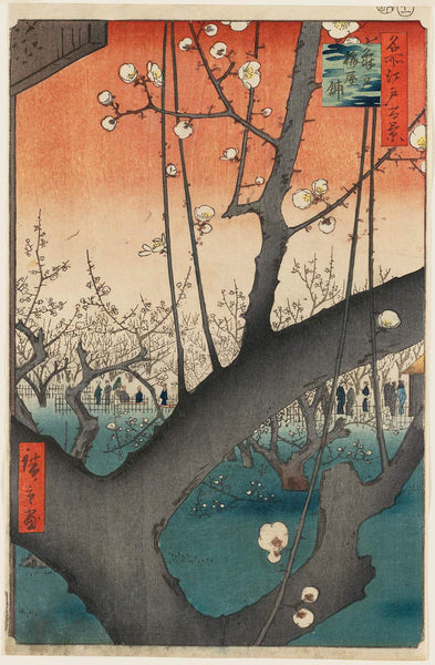 Utagawa Hiroshige I, Plum Estate, Kameido (Kameido Umeyashiki), from the series One Hundred Famous Views of Edo (Meisho Edo hyakkei)