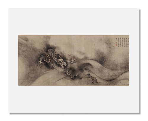 MFA Prints archival replica print of Chen Rong, Nine dragons, View 4 from the Museum of Fine Arts, Boston collection.