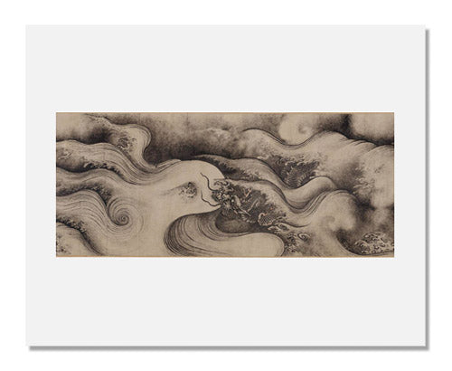 MFA Prints archival replica print of Chen Rong, Nine dragons, View 7 from the Museum of Fine Arts, Boston collection.