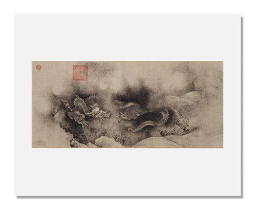 MFA Prints archival replica print of Chen Rong, Nine dragons, View 9 from the Museum of Fine Arts, Boston collection.