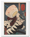 MFA Prints archival replica print of Utagawa Kuniyoshi, Nakamura Kansuke Masatatsu from the Museum of Fine Arts, Boston collection.