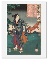 MFA Prints archival replica print of Utagawa Kuniyoshi, Kane jo from the Museum of Fine Arts, Boston collection.
