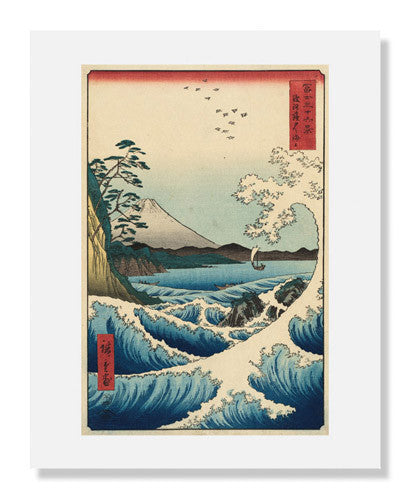 Utagawa Hiroshige, The Sea off Satta in Suruga Province
