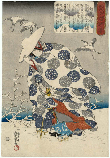 Utagawa Kuniyoshi, Tokiwa Gozen, from the series Lives of Wise and Heroic Women (Kenjo reppu den)
