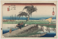 Utagawa Hiroshige I, Yokkaichi: Mie River, from the series Fifty-three Stations of the Tōkaidō Road, also known as the First Tōkaidō or Great Tōkaidō