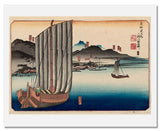 MFA Prints archival replica print of Utagawa Kuniyoshi, Six Stations from the Museum of Fine Arts, Boston collection.