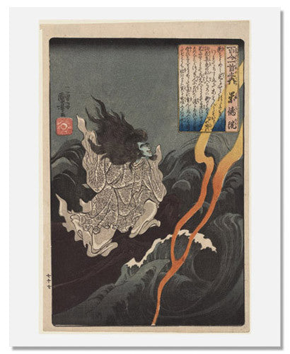 Utagawa Kuniyoshi, Poem by Sutoku in