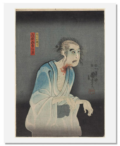 MFA Prints archival replica print of Utagawa Kuniyoshi, Actor Ichikawa Kodanji IV as the Ghost of Asakura Togo from the Museum of Fine Arts, Boston collection.