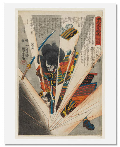 MFA Prints archival replica print of Utagawa Kuniyoshi, Morozumi Bungo no kami Masakiyo from the Museum of Fine Arts, Boston collection.