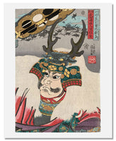 MFA Prints archival replica print of Utagawa Kuniyoshi, The Famous General (Meisho), Takeda Harunobu Nyudo Shingen from the Museum of Fine Arts, Boston collection.