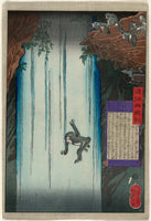 Tsukioka Yoshitoshi, Monkey Jumps into the Waterfall, from the series The Journey to the West, A Popular Version