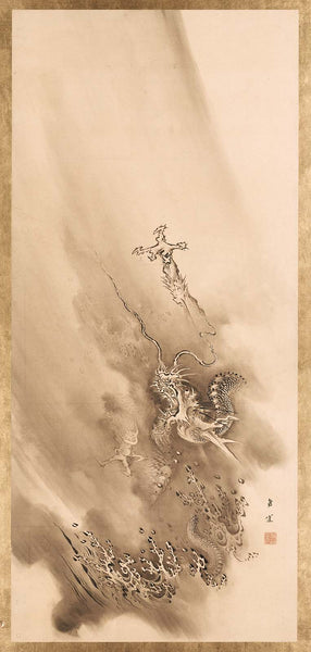 Kano Hōgai, Dragon Ascending the Heavens