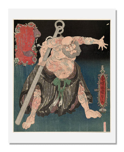 MFA Prints archival replica print of Utagawa Kunisada I (Toyokuni III), Lu Zhishen, the Tattooed Priest from the Museum of Fine Arts, Boston collection.