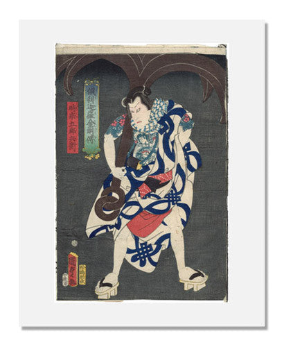 MFA Prints archival replica print of Utagawa Kunisada II (Toyokuni IV), Tokimune Gorobei from the Museum of Fine Arts, Boston collection.