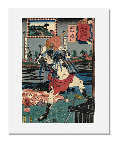 MFA Prints archival replica print of Utagawa Kuniyoshi, Urawa: Uoya Danshichi from the Museum of Fine Arts, Boston collection.
