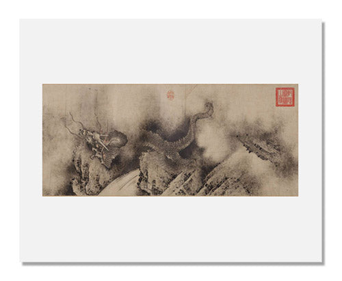 MFA Prints archival replica print of Chen Rong, Nine dragons, View 1 from the Museum of Fine Arts, Boston collection.