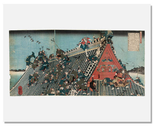 MFA Prints archival replica print of Utagawa Kuniyoshi, The Fight on the Roof of the Horyukaku from the Museum of Fine Arts, Boston collection.