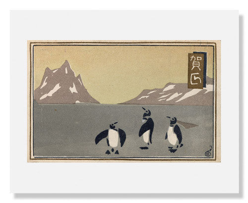 MFA Prints archival replica print of Sugiura Hisui, New Year's Card: Penguins from the Museum of Fine Arts, Boston collection.