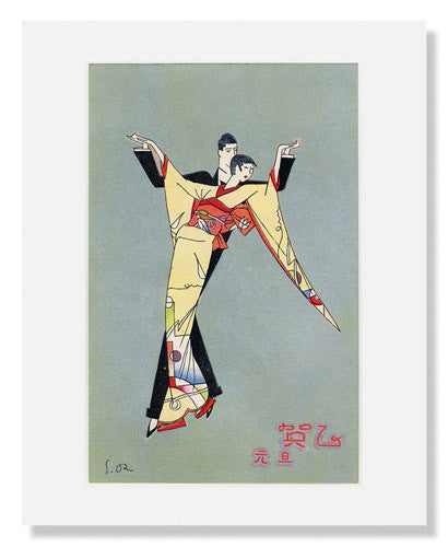 MFA Prints archival replica print of S. Riyo, New Year's Card: Dancing Couple from the Museum of Fine Arts, Boston collection.