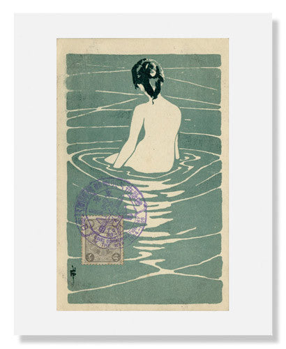 Ichijô Narumi, Female Nude Seated in Water