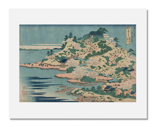 Katsushika Hokusai, Tenpōzan at the Mouth of the Aji River in Settsu Province, from the series Remarkable Views of Bridges in Various Provinces