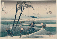 Katsushika Hokusai, Ejiri in Suruga Province, from the series Thirty-six Views of Mount Fuji
