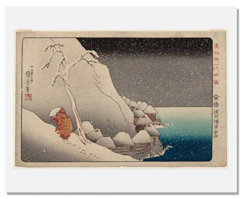 MFA Prints archival replica print of Nichiren in the Snow at Tsukahara on Sado Island by Utagawa Kuniyoshi from the Museum of Fine Arts, Boston collection.