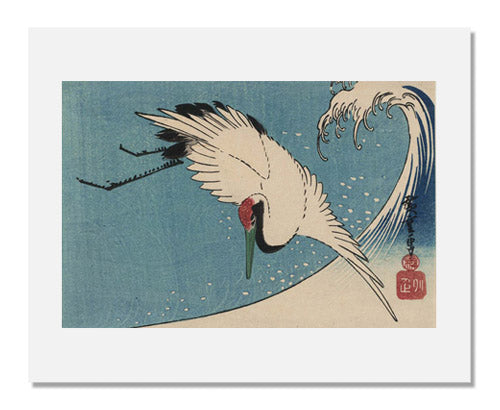 Utagawa Hiroshige I, Crane Flying over Wave