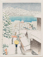 Kawase Hasui, Slope of Senkō-ji Temple in Onomichi, from the series Selected Views of Japan