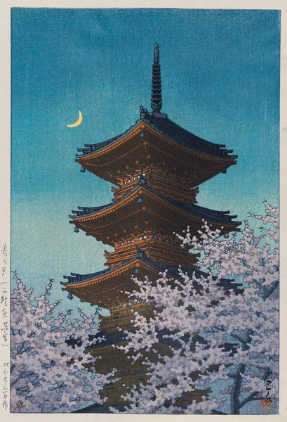 Kawase Hasui, Spring Evening at the Tōshōgū Shrine in Ueno