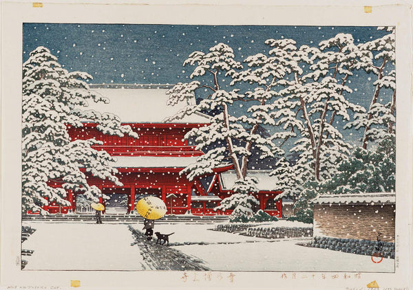 Kawase Hasui, Zōjō-ji Temple in the Snow (Yuki no Zōjō-ji)
