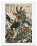 MFA Prints archival replica print of Utagawa Kuniyoshi, Ruan Xiaowu, the Short lived Second Son from the Museum of Fine Arts, Boston collection.