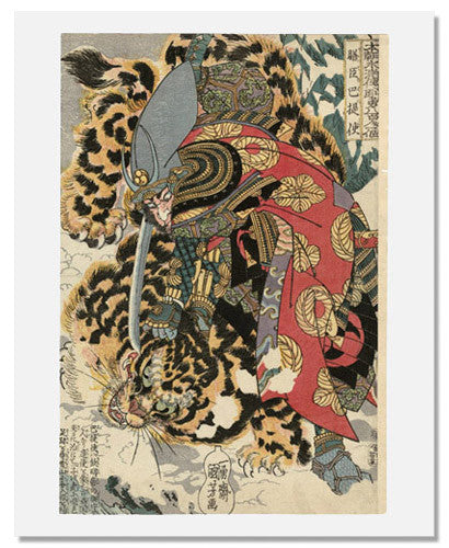 MFA Prints archival replica print of Utagawa Kuniyoshi, Kashiwade no Hanoshi from the Museum of Fine Arts, Boston collection.
