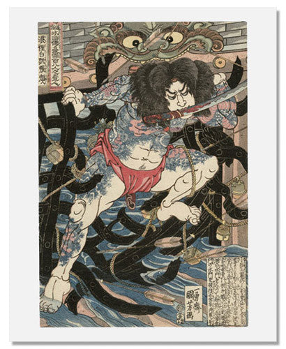 MFA Prints archival replica print of Utagawa Kuniyoshi, Zhang Shun, the White Streak in the Waves from the Museum of Fine Arts, Boston collection.