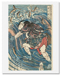 MFA Prints archival replica print of Utagawa Kuniyoshi, Hayakawa Ayunosuke from the Museum of Fine Arts, Boston collection.