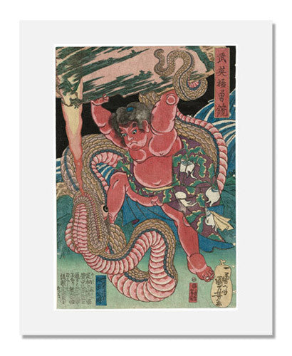 MFA Prints archival replica print of Utagawa Kuniyoshi, Sakata Kintoki from the Museum of Fine Arts, Boston collection.