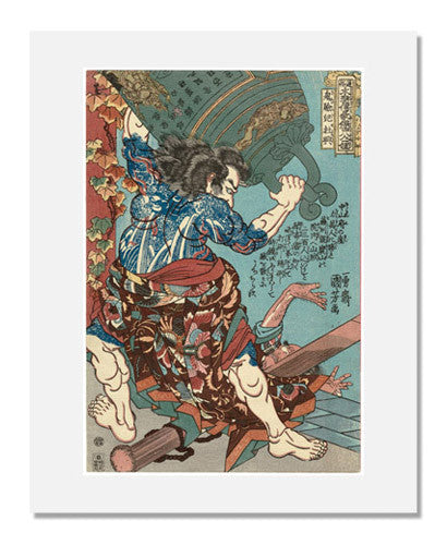 MFA Prints archival replica print of Utagawa Kuniyoshi, Du Xing, the Devil faced (Kirenji Toko) from the Museum of Fine Arts, Boston collection.