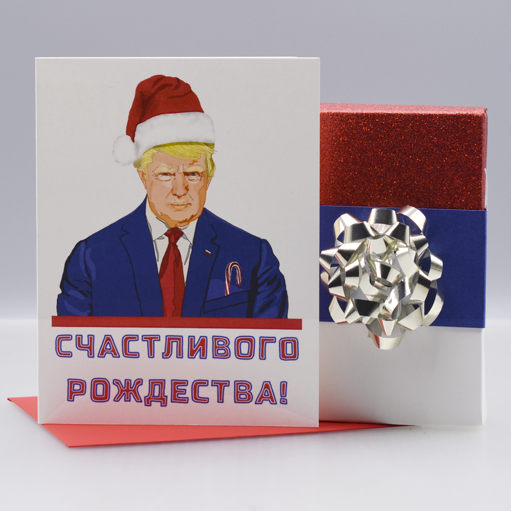Russian Trump Christmas Card Seas And Peas