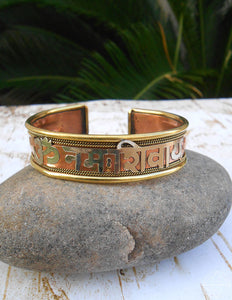 Copper & Brass Cuff - Earth's Elements