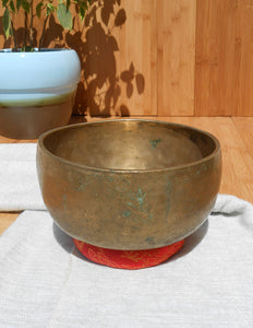 "Tibetan Singing Bowl 7"" Antique - Earth's Elements"