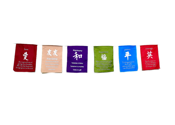 Kanji Wellness Prayer Flags - Earth's Elements