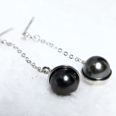Cultured Black Pearl Earrings