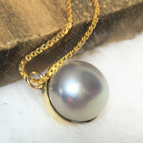 14Kt Gold Filled Single Pearl Pendant