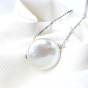 Single Coin Pearl Floating Necklace