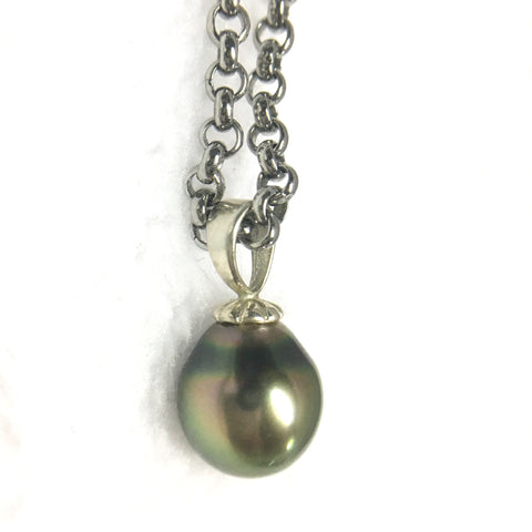 Baroque Tahitian Pearl Pendant Necklace