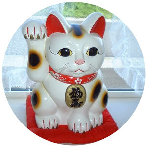 Maneki Neko Lucky Cat Mug